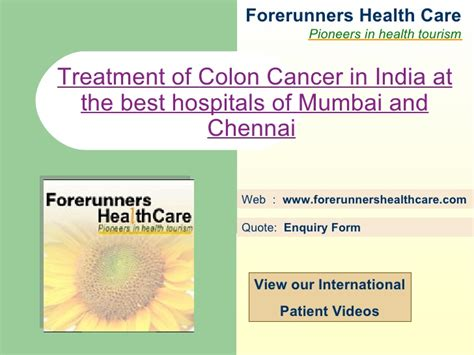 best hospital to treat colon cancer picture 2
