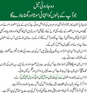 nutrifactor maximizer side effects in urdu picture 9
