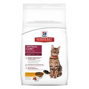 hill s science diet prescription feline i d dry picture 4