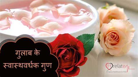face pack in himalaya ke gun hindi picture 11