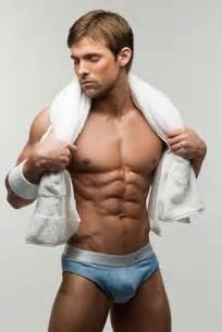 best mens bulges picture 5