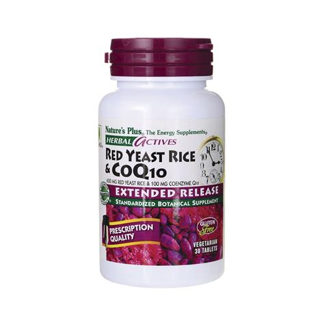 coenzyme q10 red yeast rice picture 13
