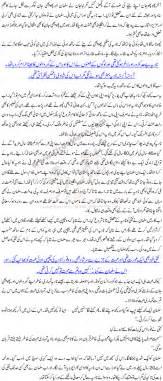 jagirdar a long story by urdu funda picture 10