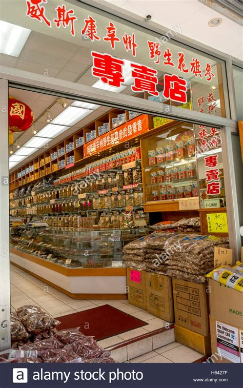 san diego chinese herbal store picture 11