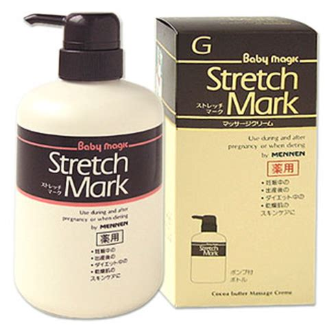 stretch marks magic chant picture 1
