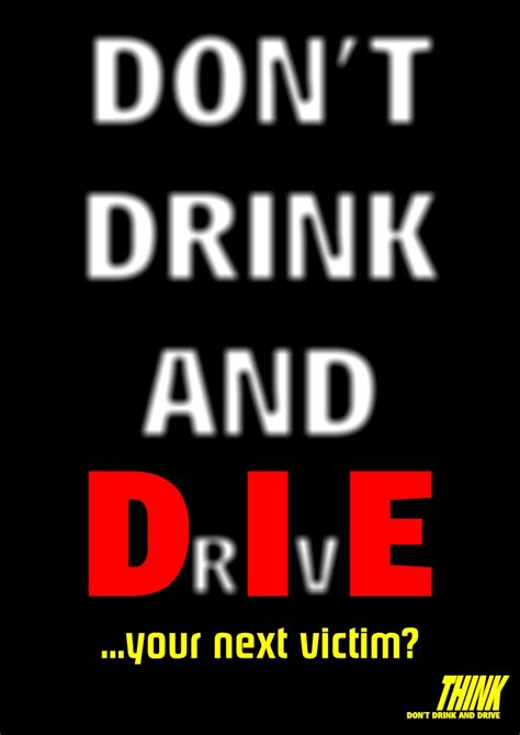 dont drink and drive just picture 4