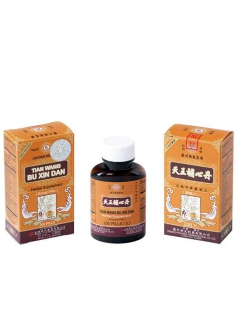 lung health herbal supplement picture 9
