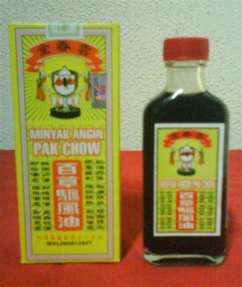 wholesale price of zarjam medicines in pak picture 5