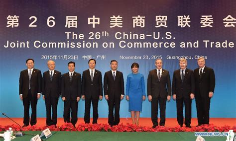 china-us joint commission on commerce and trade picture 2