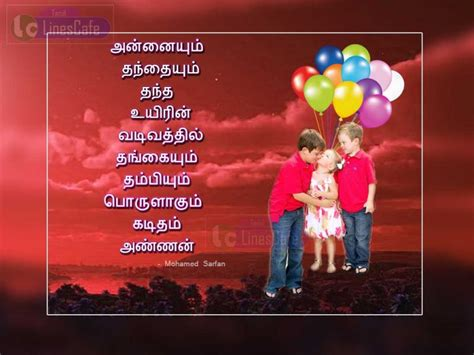 annan thangai tamil story picture 7