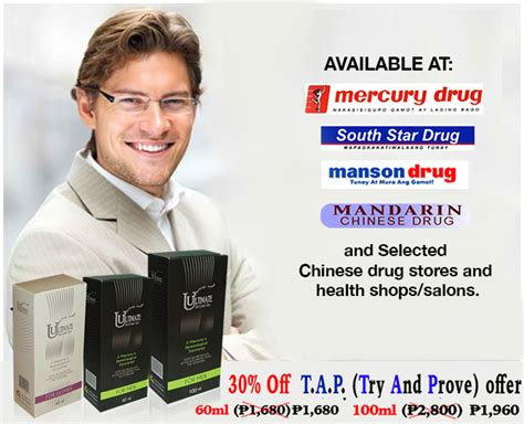 contraceptive pills available at mercury drug store picture 14