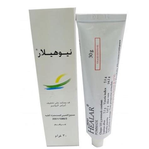 hemorrhoids cure in kuwait picture 1
