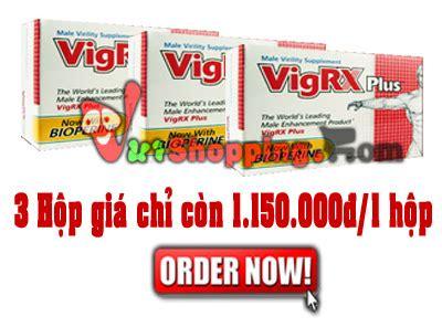 thuc pham chuc nang virility pills vp-rx picture 3