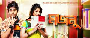 bangla h picture 2