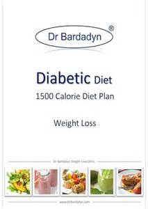 1500 ada diet picture 5