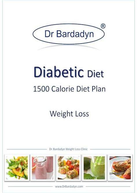 1500 calorie diabetic diet picture 5