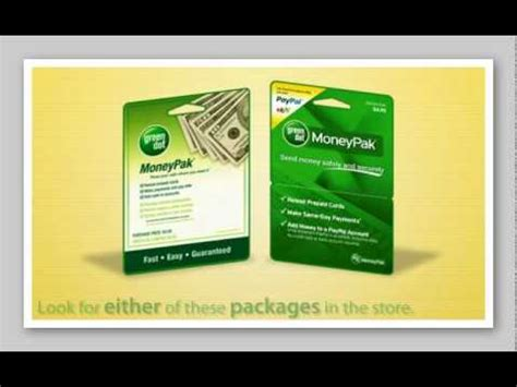 buy greendot moneypak picture 9