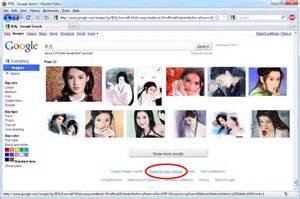 google search gluconature romania picture 6