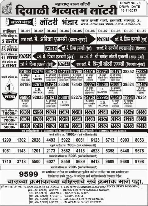 joint 50 state lottery online picture 15