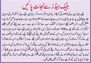 open olive oil benefits face urdu tips picture 1