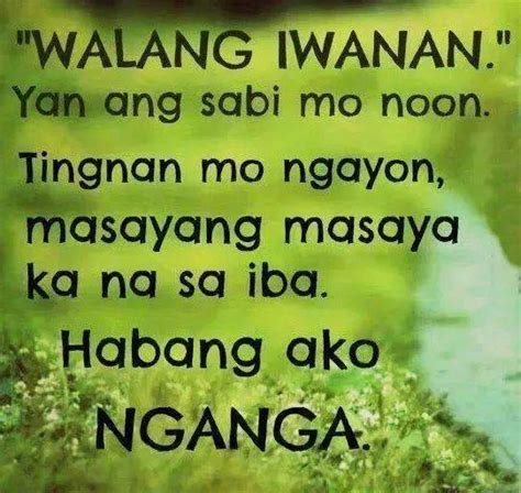 quote para sa mga taong makapal ang mukha picture 8