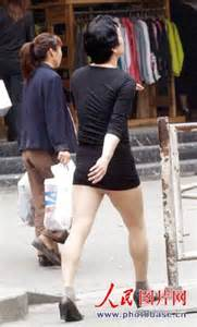 can men mini skirts in 2014 picture 11