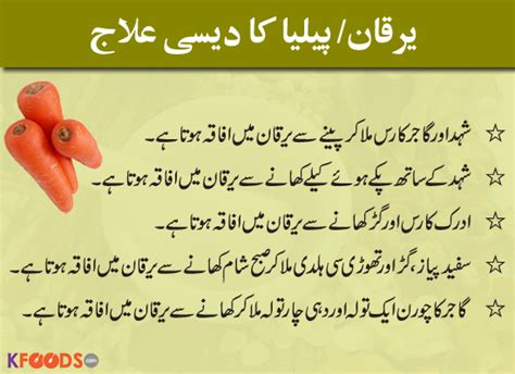 sehat k baray mn tips picture 6