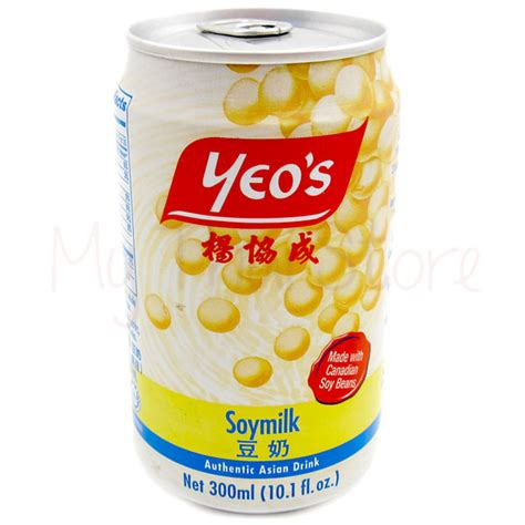 can you drink soy milk with a low picture 4