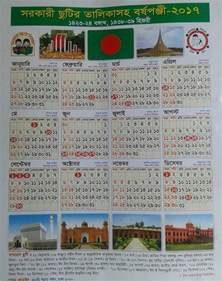 bangla choda zip code list picture 14