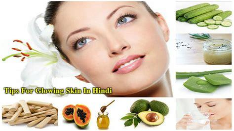 skin gloing banane ke tips in hindi picture 7