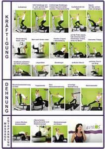 cellulite exercises picture 15