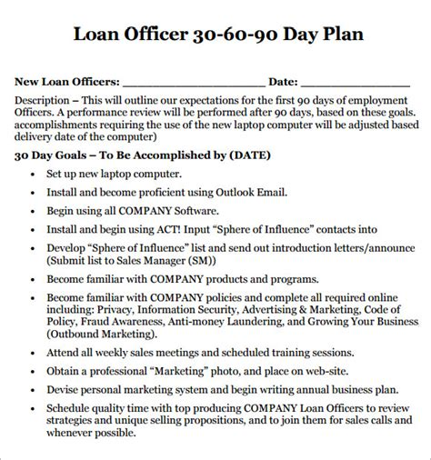 home loan officer business plan example picture 1