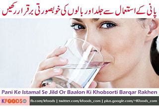 sehat k baray mn tips picture 7