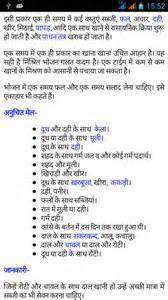 sex health tips hindi picture 2
