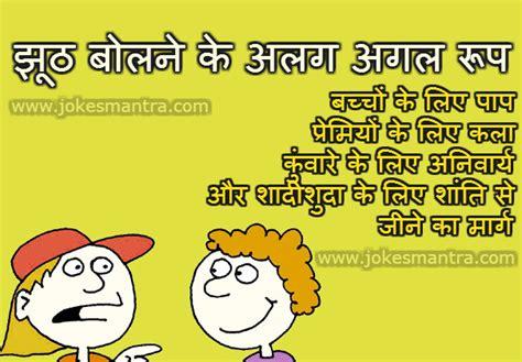 women bra kyu pehnti hai urdu picture 6