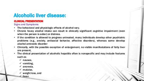 alcoholic fatty liver disease symptoms picture 7