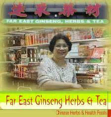 far east ginsing and herbal teas picture 1