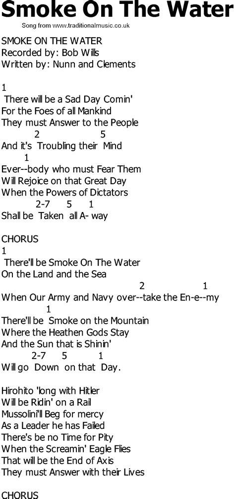 smoke smoke smoke lyrics picture 5