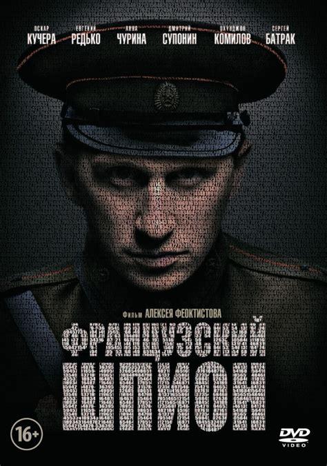 russkie kriminalnie seriali 2013 online games picture 4