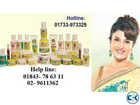the soumi's can products price picture 7