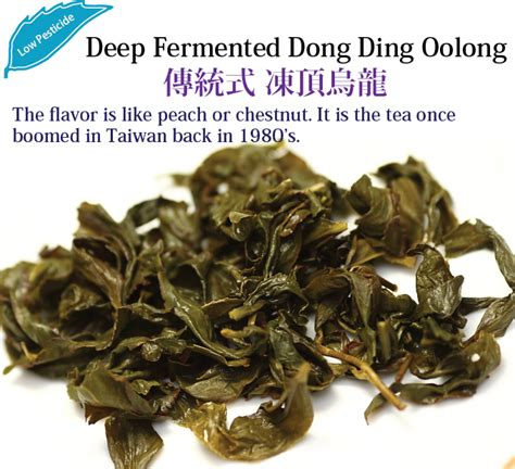 dong ding tea health picture 11