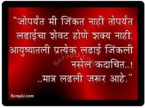 thyroid ke bare me marathi picture 10