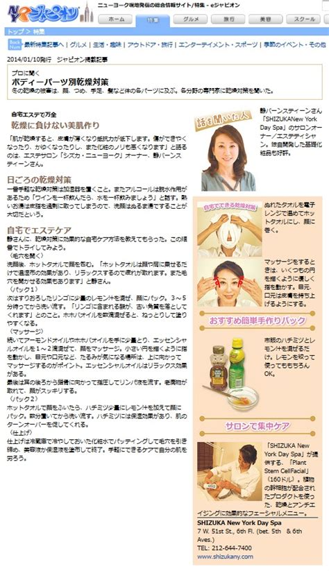 how to hydrate the skin naturally picture 4