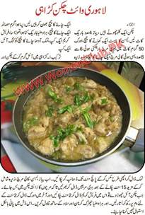 how to make formula cream in pakistan picture 10