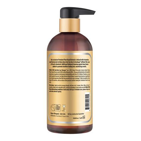 argan life shampoo reviews picture 7