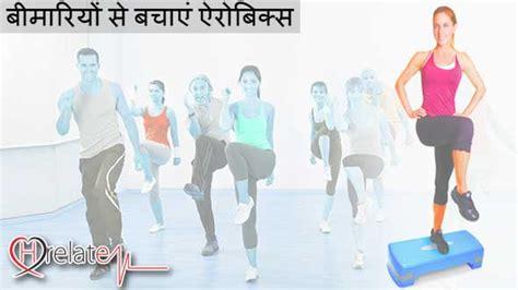about sambhog ki exercise picture 7