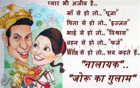 free readable semi erotic long story in gujarati font picture 2