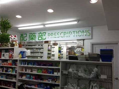 chinatown ny natural pharmacy picture 6