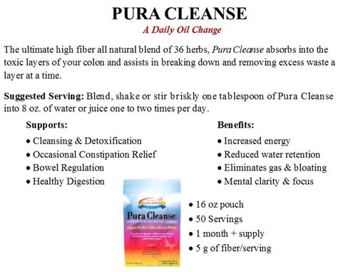 pura cleanse picture 3