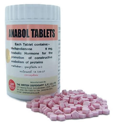 free trial dianabol anabol picture 3